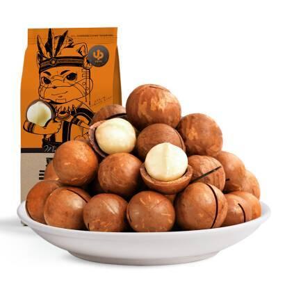 (测试勿拍)三只松鼠 坚果炒货 孕妇坚果每日坚果干果零食奶油味夏威夷果160g/袋