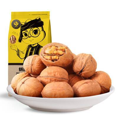 (测试勿拍)三只松鼠坚果炒货休闲零食特产纸皮核桃210g/袋